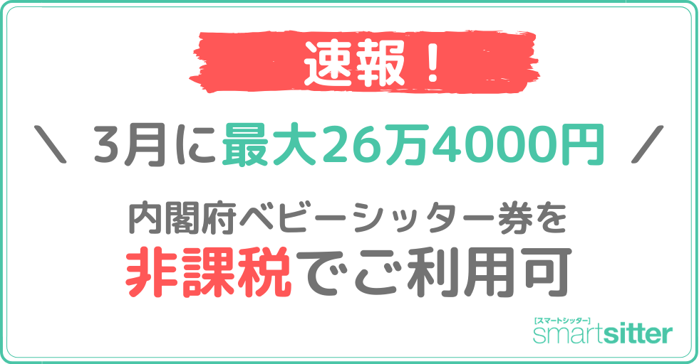 20200306162617