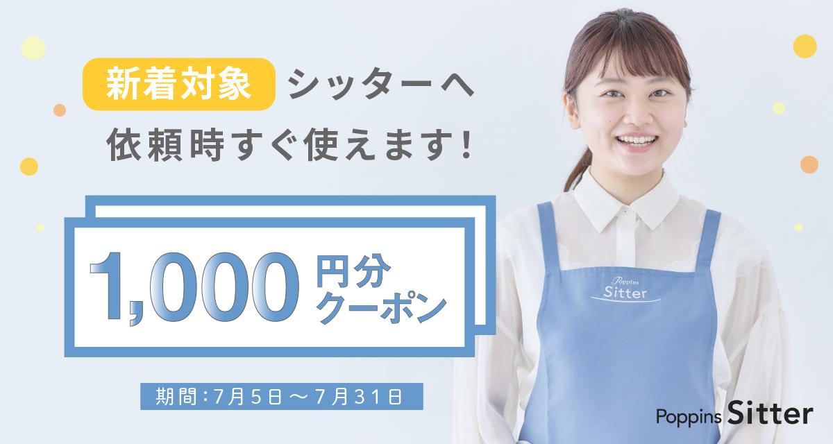 20210705140611